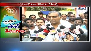 Minister Harish Rao And His Wife Cast Their Vote In Siddipet | Telangana Polls 2018 | CVR News - CVRNEWSOFFICIAL