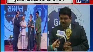 India News honors Gujarat's entrepreneurs | इंडिया न्यूज़ ने उद्यमियों को किया सम्मानित - ITVNEWSINDIA