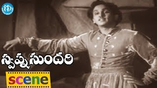 Swapna Sundari Movie Scenes - Anjali Devi Proposes ANR || ANR - IDREAMMOVIES