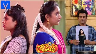 Golmaal Comedy Serial Latest Promo - 18th September 2019 - Mon-Wed at 9:00 PM - Vasu Inturi - MALLEMALATV