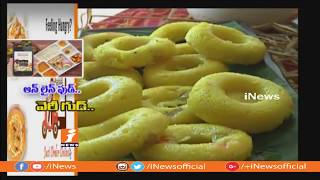Huge Popularity For Online Food Apps in Telugu States | Foddies Depend on Delicious Food | iNews - INEWS