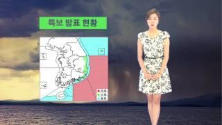 날씨속보 07월 16일 21시 발표