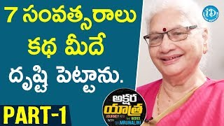 Renowned Writer D Kameswari  Interview - Part #1 || Akshara Yatra With Mrunalini - IDREAMMOVIES