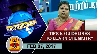 Vetri Nichayam 07-02-2017 Tips and Guidelines to learn 'Chemistry' – Thanthi TV Show