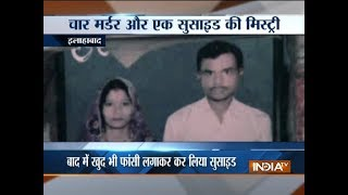 Uttar Pradesh: 5 of a family found dead in a locked house in Allahabad - INDIATV