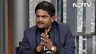बेहिसाब संपत्ति के आरोपों पर क्या बोले हार्दिक पटेल? - NDTVINDIA