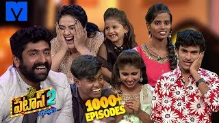 Pataas 1000+ Episodes Special Promo - Patas 2 - 12th March 2019 - Anchor Ravi,Sreemukhi -Mallemalatv - MALLEMALATV
