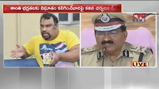DGP Mahender Reddy Press Meet Over Kathi Mahesh Expulsion from Hyderabad | CVR News - CVRNEWSOFFICIAL
