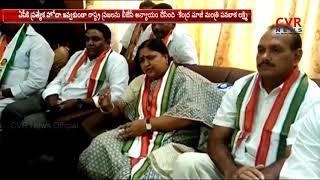 Former Union Minister Panabaka Lakshmi slams Modi Govt over AP Special Status | CVR News - CVRNEWSOFFICIAL