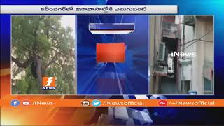 Wiled Bear Enter Into BSNL Office in Karimnagar | Forest Officials Captures | iNews - INEWS