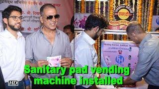 Akshay installs sanitary pad vending machine - IANSLIVE