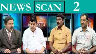 "Debate On ""Major Elements Of Modi Speech and AP & Telangana Issues"" 