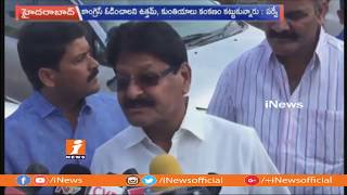 Sarve Satyanarayana Controversial Comments On Congress Party Over Defeat In Telangana | iNews - INEWS