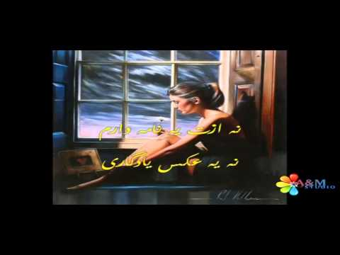 Amin Fayaz - Oon Kalam Akhar-A&M Studio Presents