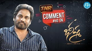 TNR Comment on Bheeshma Movie | TNR Review #40 | Bheeshma Review || Talking Movies With iDream - IDREAMMOVIES