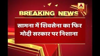 Why didn't Modi govt take credit for Manushi Chillar's achievement, Shiv Sena taunts via m - ABPNEWSTV