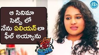 I Felt Like An Alien On The Sets - Pooja Ramachandran || Talking Movies || #DeviSriPrasad - IDREAMMOVIES