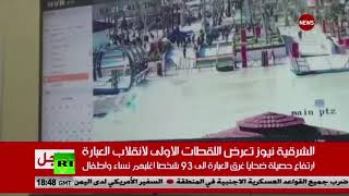 Moment ferry capsized in Iraq killing dozens, incl. women & children - RUSSIATODAY
