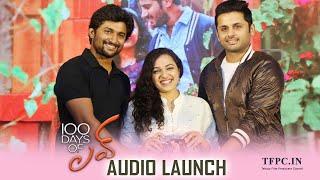 100 Days Of Love Movie Audio Launch Video | Dulquer Salmaan | Nithya Menen | TFPC TFPC - TFPC