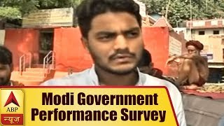 Know what does the people have to say on 4 years of PM Modi's government - ABPNEWSTV