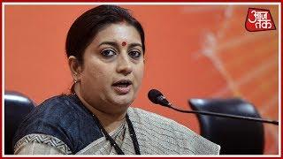 Smriti Irani's Exclusive Interview On BJP's Lead In Gujarat Elections 2017 - AAJTAKTV