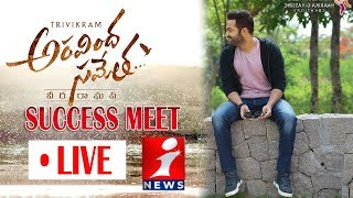 Aravinda Sametha Movie Success Meet Live | Jr NTR | Pooja Hegde | Trivikram | iNews - INEWS