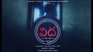 VIDA-THE LIFE | A Telugu Short Film by Siddanth Bhargava | 2017 | Layers Entertainment - YOUTUBE