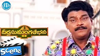 Deerga Sumangali Bhava Movie Scenes - Babloo Prithiveeraj Gives An Idea To Ramya Krishna - IDREAMMOVIES