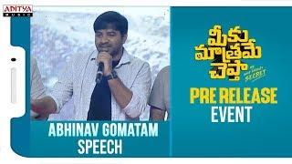 Abhinav Gomatam Speech @ Meeku Maathrame Cheptha Pre Release Event - ADITYAMUSIC