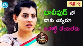 Actress Archana Exclusive Interview Part #8 | Frankly With TNR | Talking Movies with iDream - IDREAMMOVIES