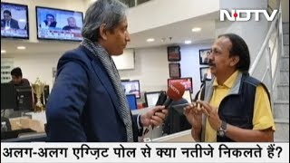 Prime Time With Ravish Kumar, Dec 07, 2018 - NDTV