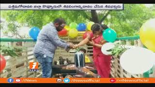 Devotee Donates Shivalinga and Nandi Idols on Occasion of His Son Birthday at Kovvur | iNews - INEWS