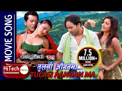Tulsi Aanganma Ropaula -Bato Muniko Phoool -  Nepali Movie Song
