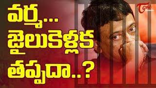 RGV To Face Jail Term In GST Issue - TeluguOne - TELUGUONE