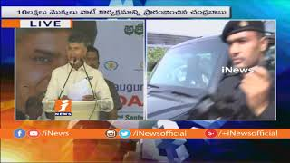 CM Chandrababu Speech at Tirupati | Launches Vanam Manam and Digital Door Numbers | iNews - INEWS