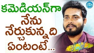 Getup Srinu About What He Learnt From His Profession || Anchor Komali Tho Kaburlu - IDREAMMOVIES