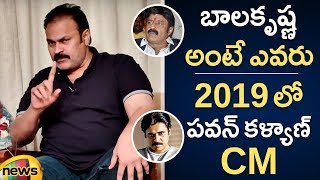 Mega Brother Naga Babu Latest Full Interview | Pawan Kalyan | Janasena | Chiranjeevi | Mango News - MANGONEWS