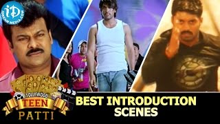 Tollywood Best Introduction Scenes - Tollywood Teen Patti - Vol 3 - IDREAMMOVIES