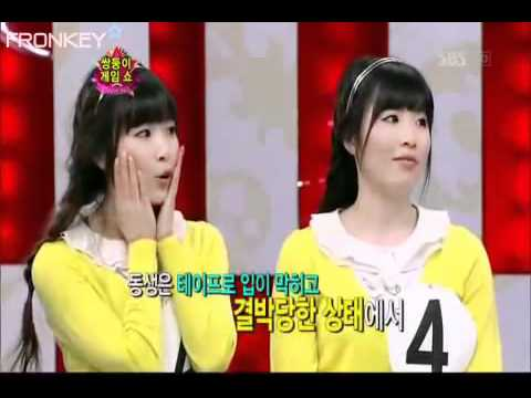 090221 Jo Twins Cut At Star King (part1/2)