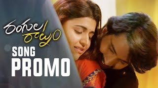 Rangula Raatnam Movie Song Promo | Raj Tarun | Chitra Shukla | TFPC - TFPC