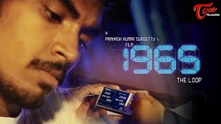 1965 (The Loop) | Latest Telugu Short Film 2020 | by Pranadh Kumar Surisetty | TeluguOne - TELUGUONE