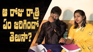 Kaushal Manda's wife about how they were threatened | Kaushal Press Meet - IGTELUGU