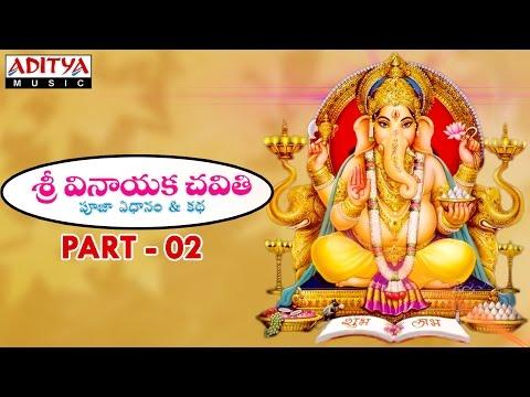 Sri Vinayaka Chavithi Pooja Vidhanam & Katha - Part 2