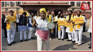 Shatak Aajtak: TDP Protests Outside VIdhan Sabha Over Special Status Row - AAJTAKTV