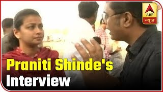Congress will be able to revive itself: Praniti Shinde - ABPNEWSTV