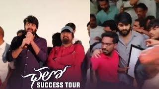 Chalo Movie Success Tour Video | Naga Shaurya | Rashmika | TFPC - TFPC