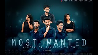 Most Wanted || India's first film BASED ON MEME || Film by K Lalith Ranjan || Telugu Short film - YOUTUBE
