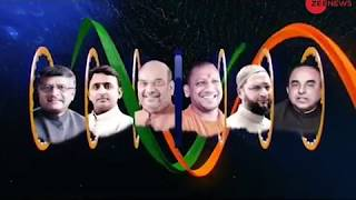 Zee India Conclave: If Hindu and Muslim unite, India will become strong all the more: Swamy - ZEENEWS