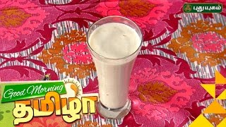 Taste2Health | Good Morning Tamizha | 17/11/2016 | PuthuYugam TV Show