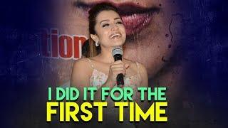 I am doing it for the first time: Trisha || Mohini Telugu Pre Release Press Meet - IGTELUGU